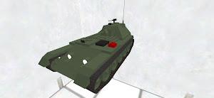 SU-101 TANK