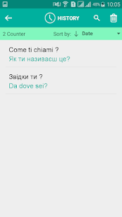 Ukrainian Italian Translator - náhled