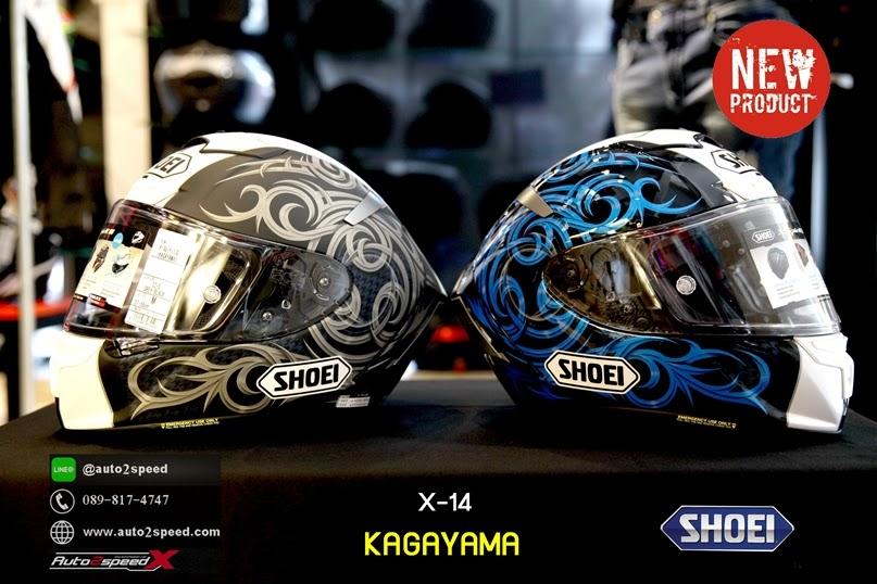 shoei kagayama x14