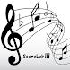 スコアラボ III - Androidアプリ