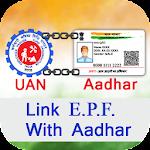 Link Aadhar With EPF UAN Card Icon