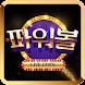 파워볼 LIVE GAME - 스포츠픽, 다리다리, 동행복권, 배트맨토토