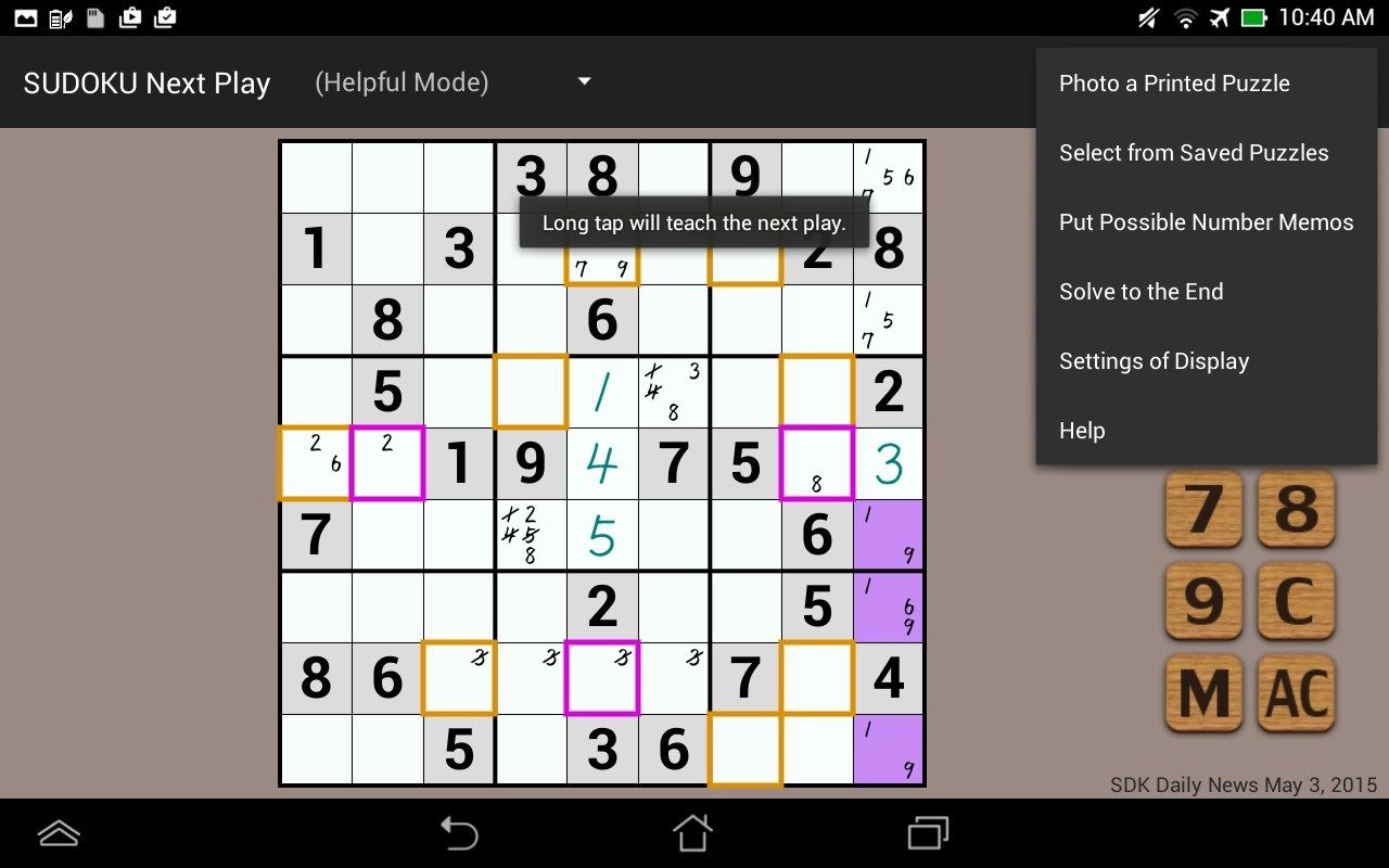 SUDOKU Next Play (Free)- screenshot