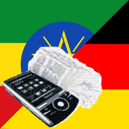 Amharic German Dictionary