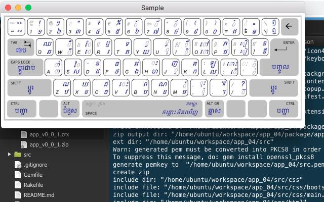 កម្មវិធីបង្ហាញ ខ្មែរ keyboard layout