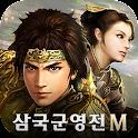 삼국군영전M icon