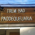 Cliente Trem Bão PãodeQueijaria