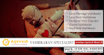 Vashikaran Mantra For Boyfriend – Astrologer Agnivesh