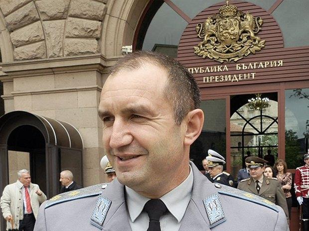 Генерал Румен Радаев