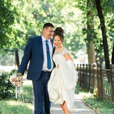 Wedding photographer Tatyana Laskina (laskinatanya). Photo of 27.08.2018