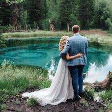 Wedding photographer Anastasiya Tokmakova (antokmakova). Photo of 12.09.2018