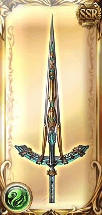 セフィラの翠剣