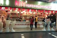 Niti Shake & Ice Cream Hub, Sector 11 photo 9