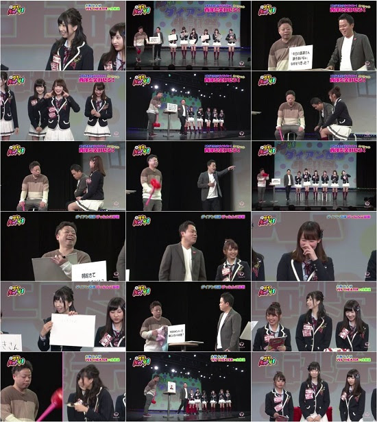 (TV-Variety)(720p)(NMB48) You Gotta NMB48 ep36 170323