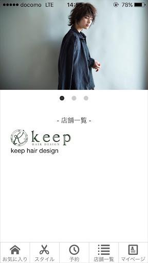 keep hair design 4 Windows u7528 1