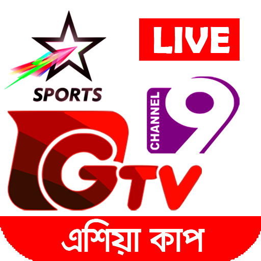 App Insights: Gtv Live Cricket & Channel 9 live cricket | Apptopia