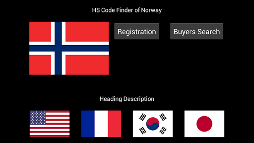 HS Code Finder Norway