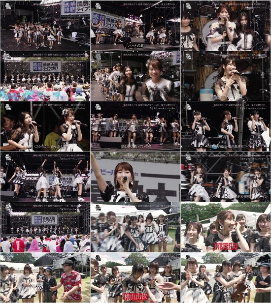 (TV-Music)(1080i) AKB48 Part – MBS SONG TOWN 170824