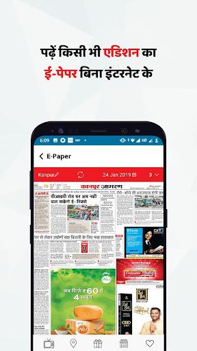 Hindi News Dainik Jagran India News Jagran Epaper 3.6.9 screenshots 7