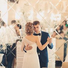 Wedding photographer Dmitriy Nikitin (Aevo). Photo of 02.02.2016
