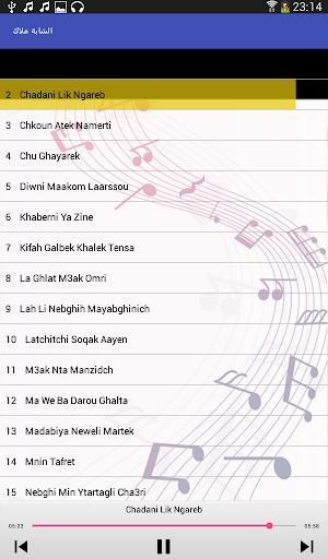 TÉLÉCHARGER ZIN LI 3TAK LAH MP3