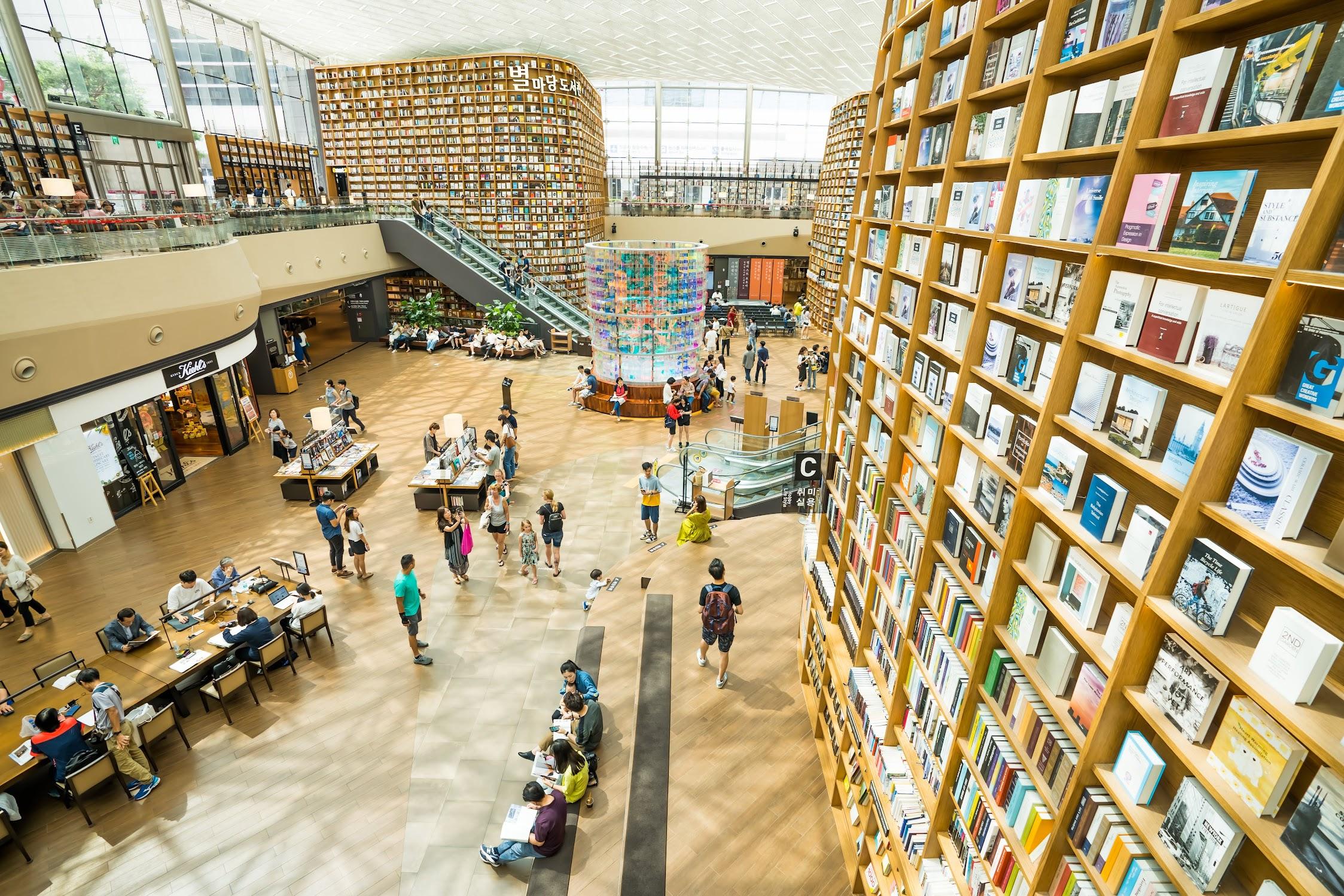 スターフィールド COEX MALL ピョルマダン図書館1
