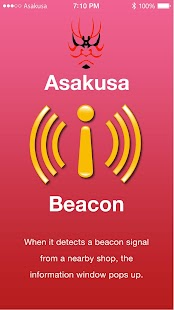 Asakusa Beacon- screenshot thumbnail