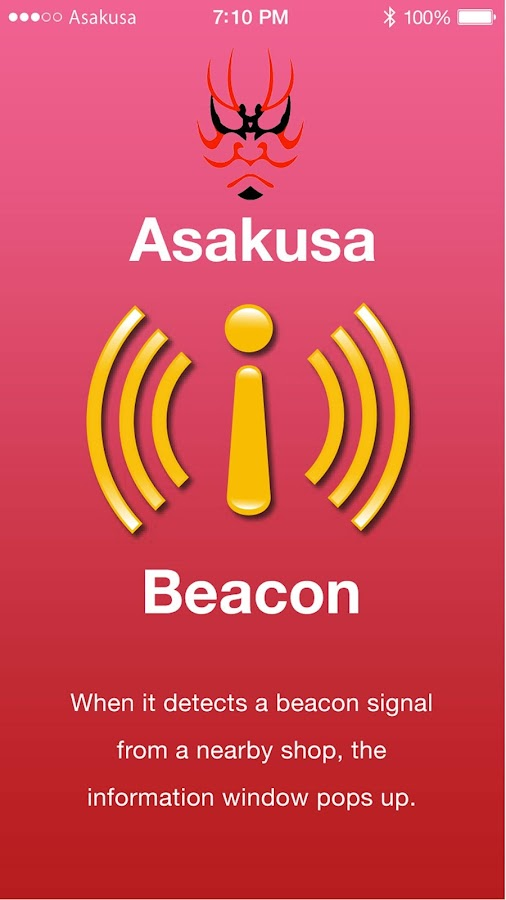 Asakusa Beacon- screenshot