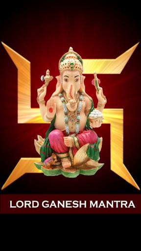 Ganesh Mantra and Chant