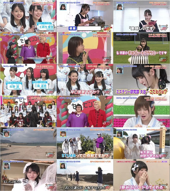(TV-Variety)(720p) STU48 no SETOBINGO! ep08 180305