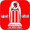 Fantasy team Dream11- Tips & Cricket Prediction icon