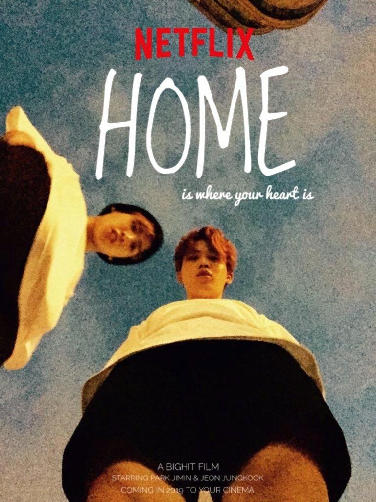 Netflix-БПС-постер