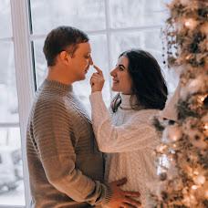 Wedding photographer Kristina Malyavkina (Chrismal). Photo of 11.01.2018