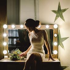 Hochzeitsfotograf Anna Bakhtina (AnnBakhtina). Foto vom 08.05.2018