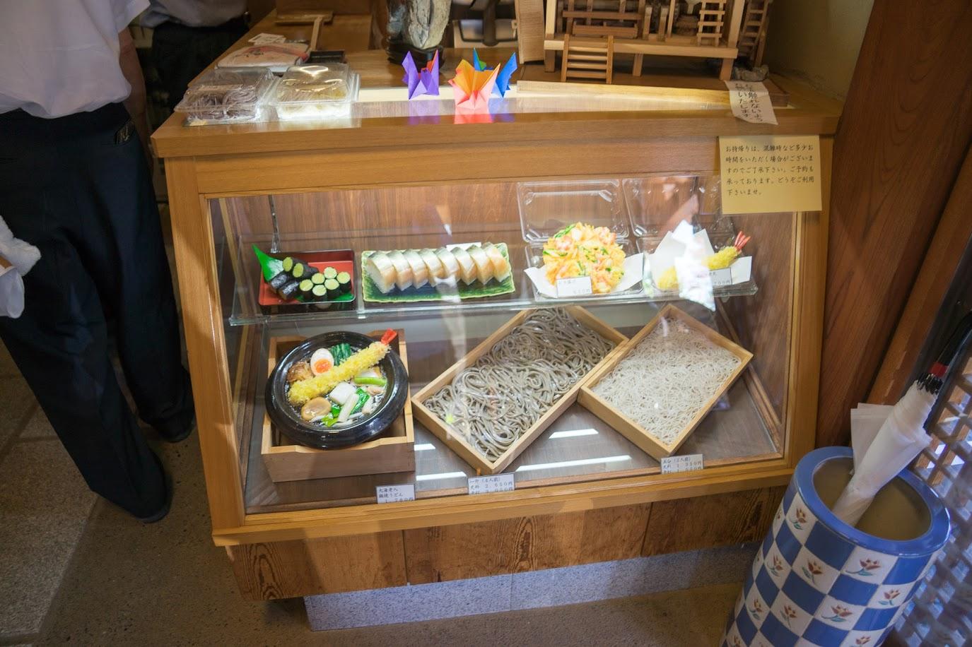 蕎傳のカウンター