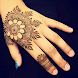 Simple Mehndi Designs - Androidアプリ