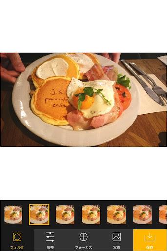 おいしい写真:料理やスイーツ写真をもっと美味しく見せる♡