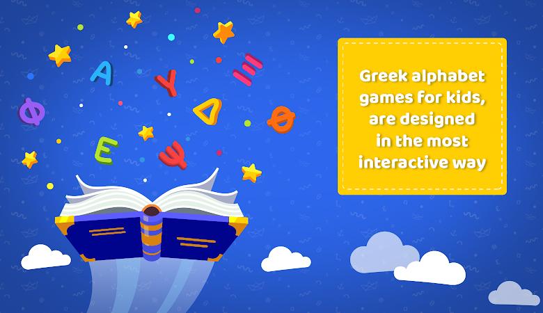 greek alphabet for kids poseidon & pegasus