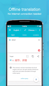 Youdao Translate-Voice&Camera 5
