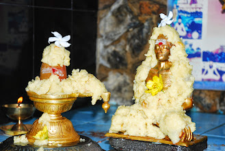 Photo: Babaji and Shiva with sweet rice