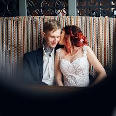 Wedding photographer Vadim Gudkov (Gudkov). Photo of 29.07.2018