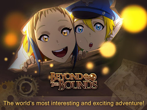 Beyond The Bounds(BTB)