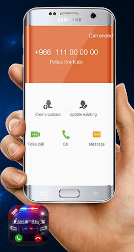شرطة الاطفال + 7.7 DreamHackers 2