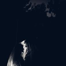 Vestuvių fotografas Darya Sokolova (darya). Nuotrauka 09.03.2019