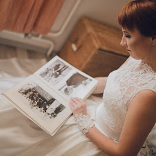 Wedding photographer Elena Koziy (Kolenka). Photo of 06.04.2016