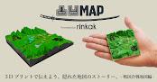 3Dプリントできる 3D 地図サービス「RinkakでこぼこMAP」に戦国合戦地図編が登場!