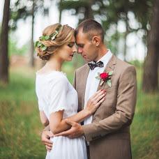 Wedding photographer Anastasiya Ostapenko (ianastasiia). Photo of 20.08.2015