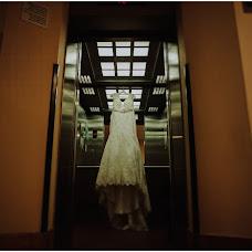 Wedding photographer Carlos Cortés (CarlosCortes). Photo of 05.09.2018