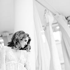 Wedding photographer Aleksandra Efimova (sashaefimova). Photo of 10.07.2018