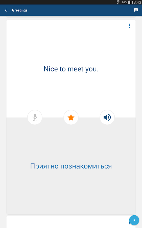 Learn Russian Phrases | Russian Translator- screenshot